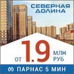Петербургская Недвижимость (812) 33 5555
