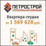 ЖК Алфавит. Ипотека от 8,5%от Сбербанка!