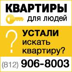 Бесплатная консультация по недвижимости