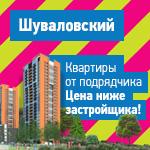 Квартиры с отделкой от 2,8 млн. руб.